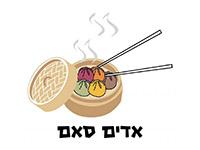 לוגו-אדים-סאם-768x739
